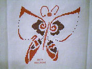 Any child cross stitch category: Butterflies